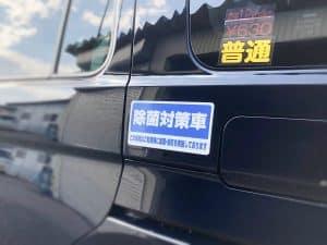 中越交通 除菌タクシー